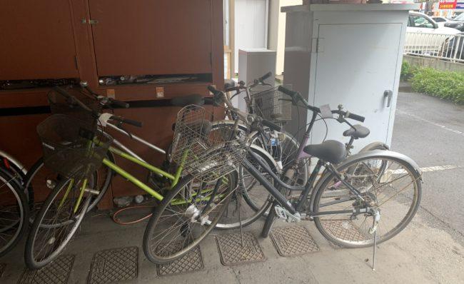 札幌市 放置自転車撤去 不用品回収 粗大